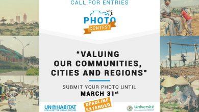 اعلان مساببقة الأمم المتحدة في التصوير